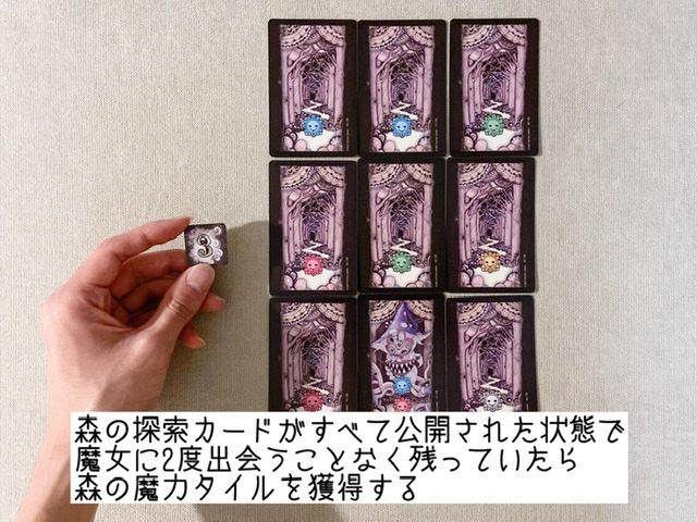 f:id:board_kuma:20201204210912j:plain