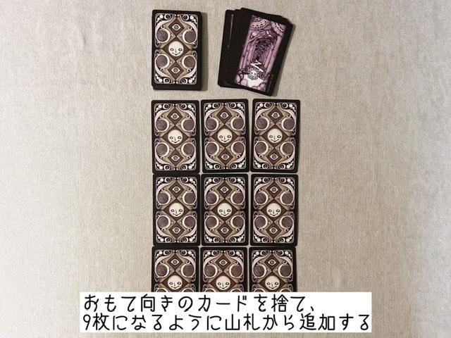 f:id:board_kuma:20201204210929j:plain