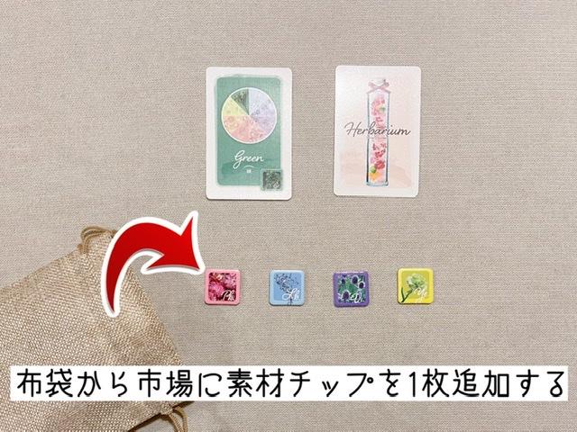 f:id:board_kuma:20201211190352j:plain