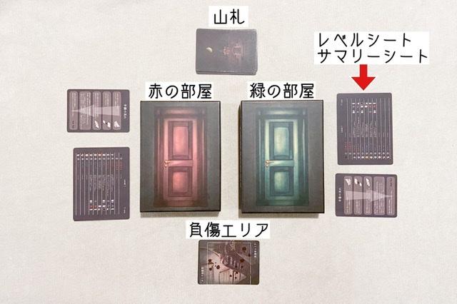 f:id:board_kuma:20201218190016j:plain