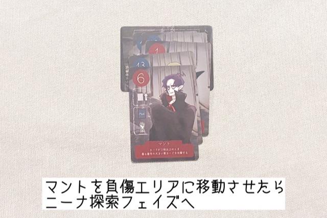 f:id:board_kuma:20201218190120j:plain