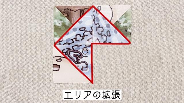 f:id:board_kuma:20201225191716j:plain