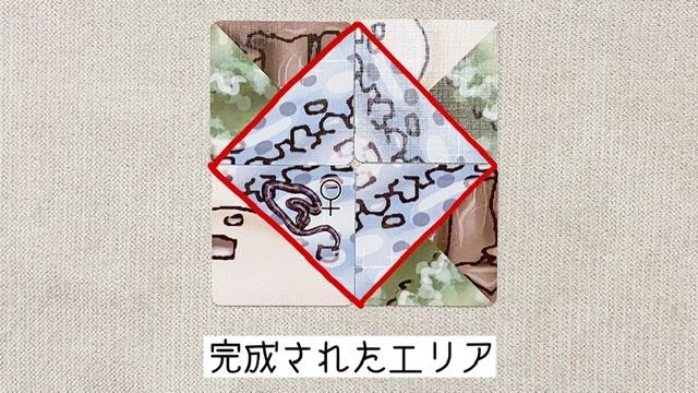 f:id:board_kuma:20201225191729j:plain