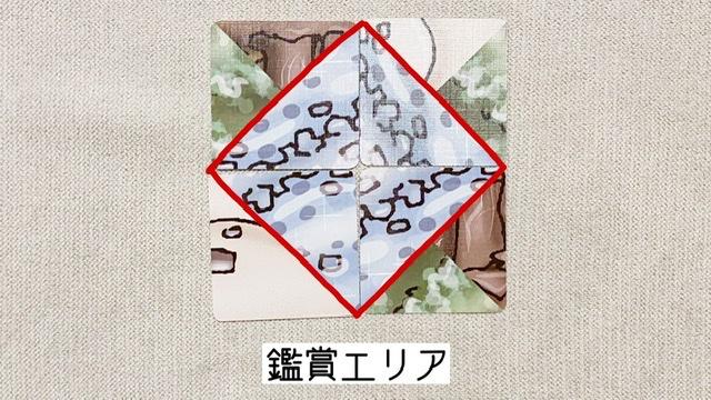 f:id:board_kuma:20201225191745j:plain