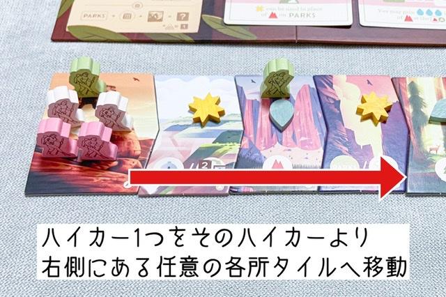 f:id:board_kuma:20210121235820j:plain