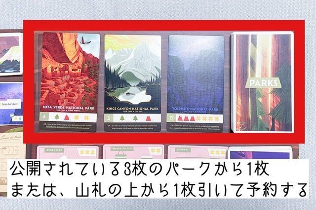 f:id:board_kuma:20210121235948j:plain