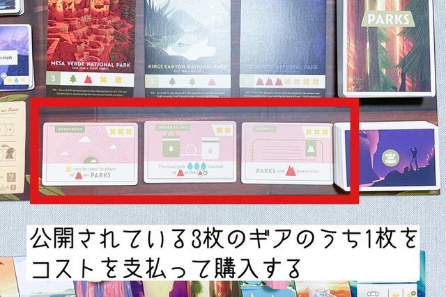 f:id:board_kuma:20210122000018j:plain