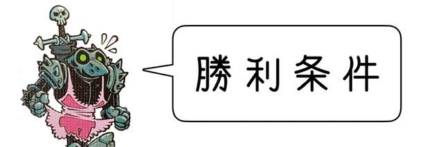f:id:board_kuma:20210213224317j:plain