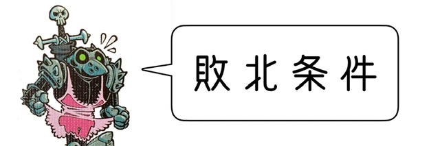 f:id:board_kuma:20210213224333j:plain