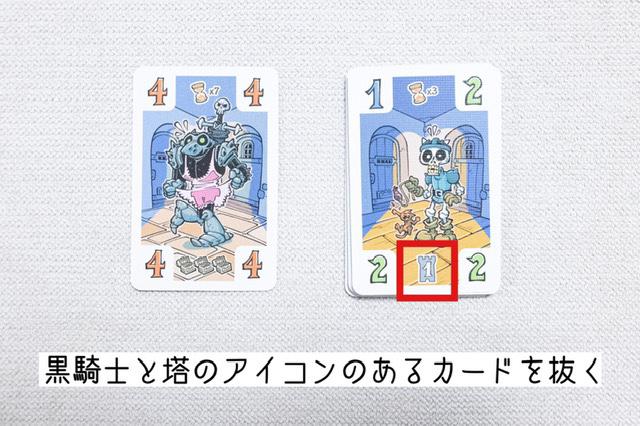 f:id:board_kuma:20210218185710j:plain