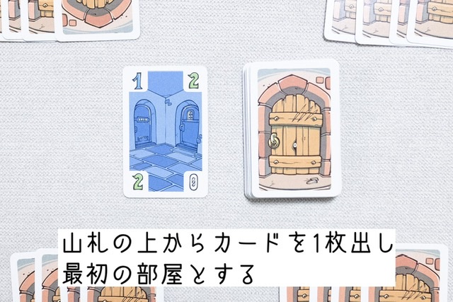 f:id:board_kuma:20210218185730j:plain