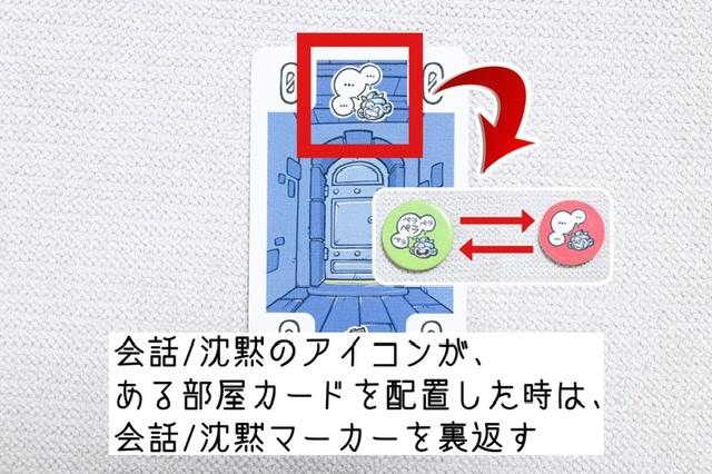 f:id:board_kuma:20210218185859j:plain
