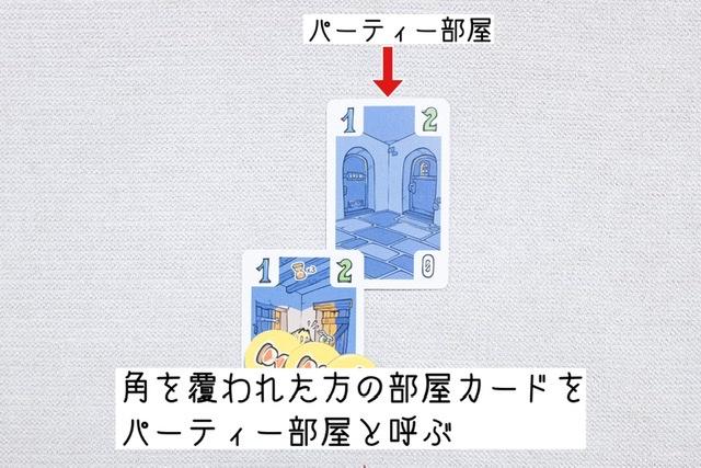 f:id:board_kuma:20210218191237j:plain
