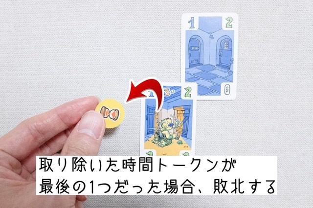 f:id:board_kuma:20210218191739j:plain