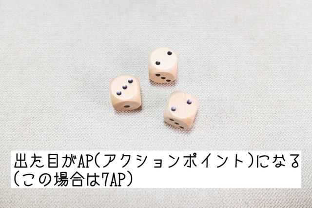 f:id:board_kuma:20210405180044j:plain