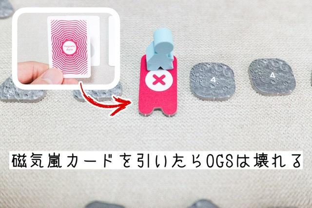 f:id:board_kuma:20210405180357j:plain