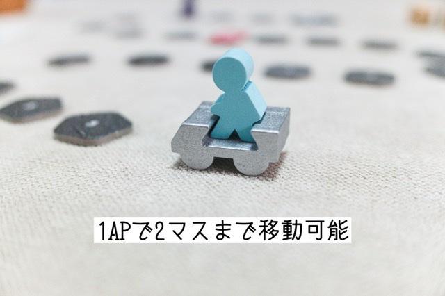 f:id:board_kuma:20210405180420j:plain