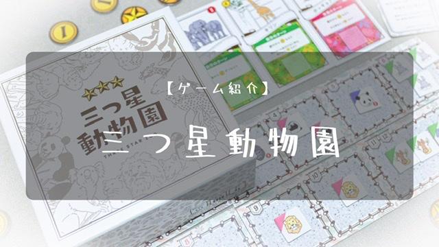 f:id:board_kuma:20210524202005j:plain