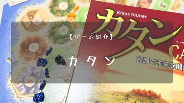 f:id:board_kuma:20210803170214j:plain