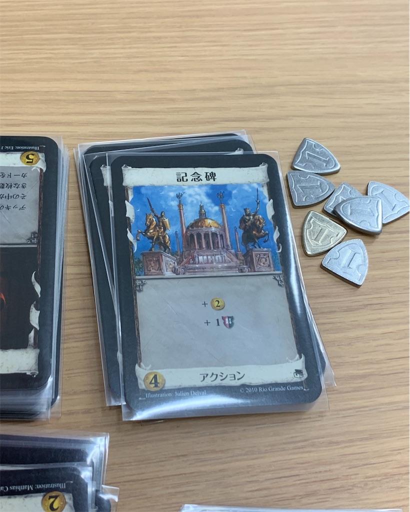 f:id:boardgame_n:20190527195856j:image