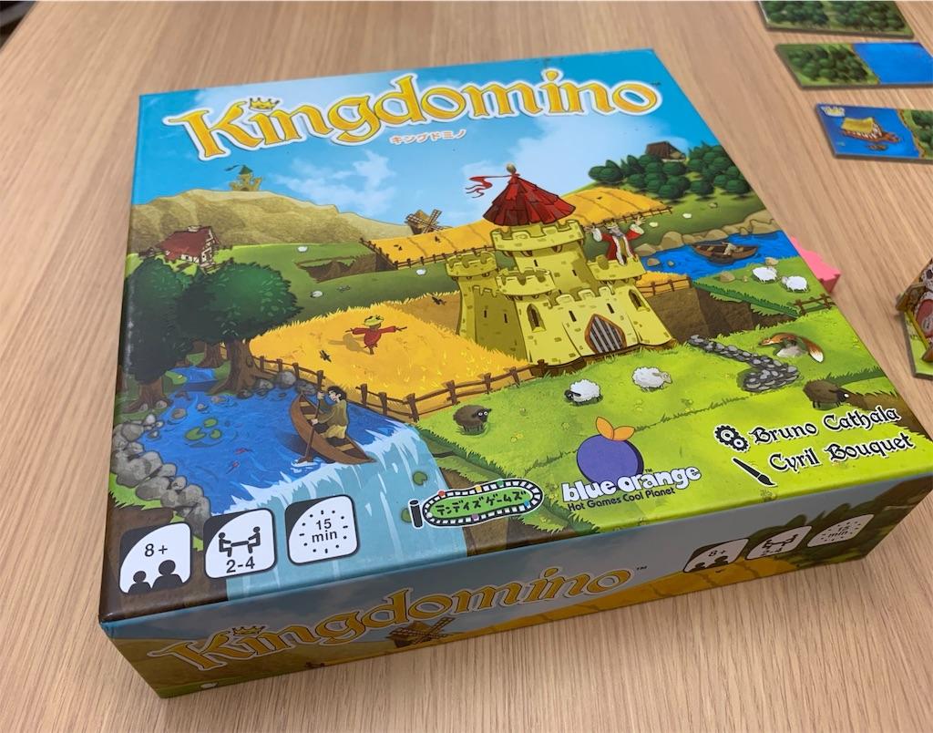 f:id:boardgame_n:20190731190321j:image