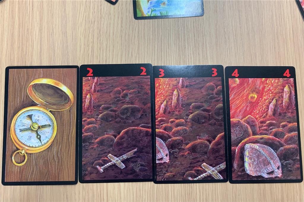 f:id:boardgame_n:20190830230052j:image