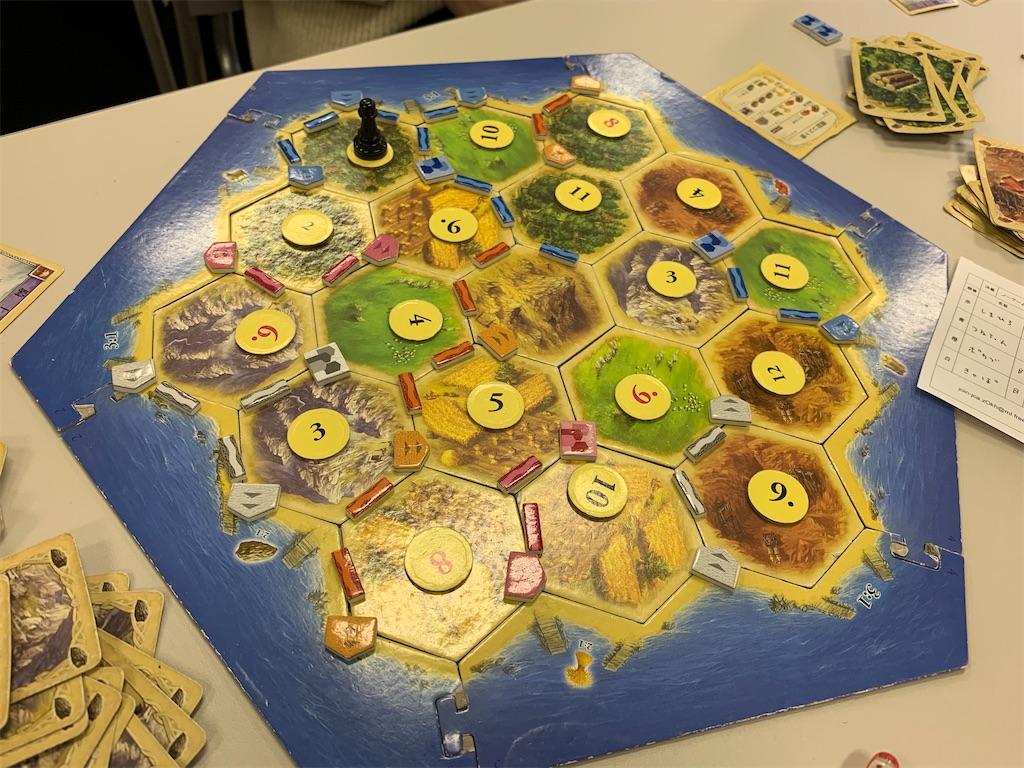 f:id:boardgame_n:20200314234936j:image