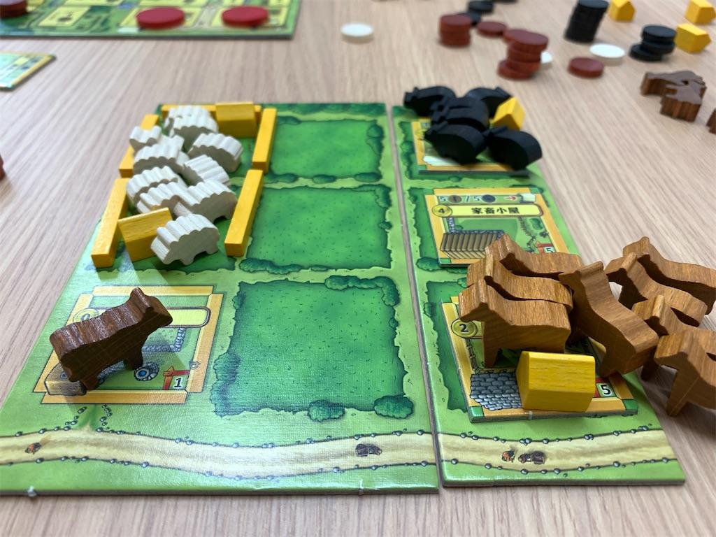 f:id:boardgame_n:20200329013124j:image