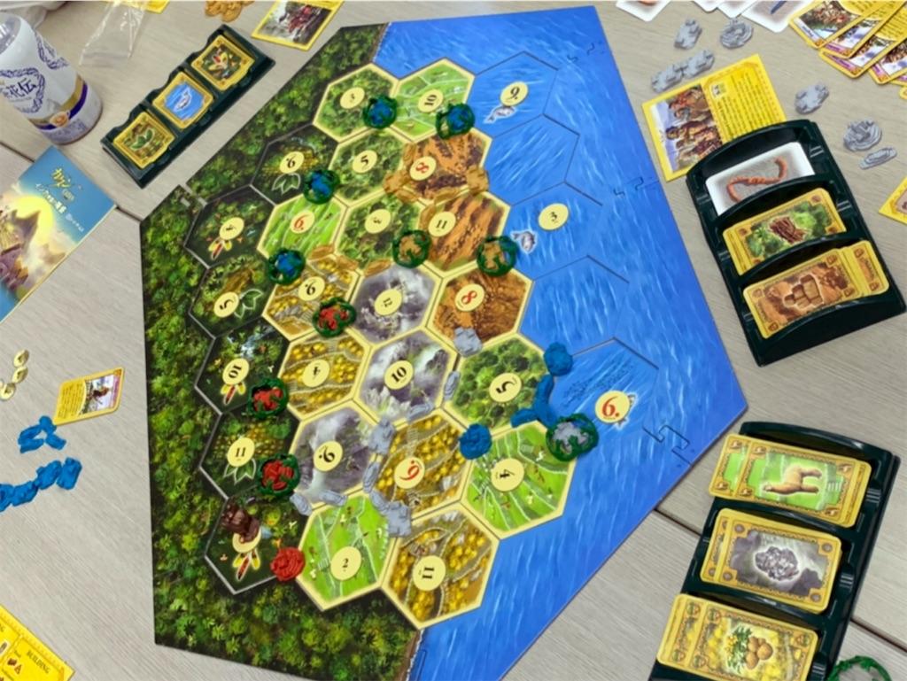 f:id:boardgame_n:20200330232413j:image