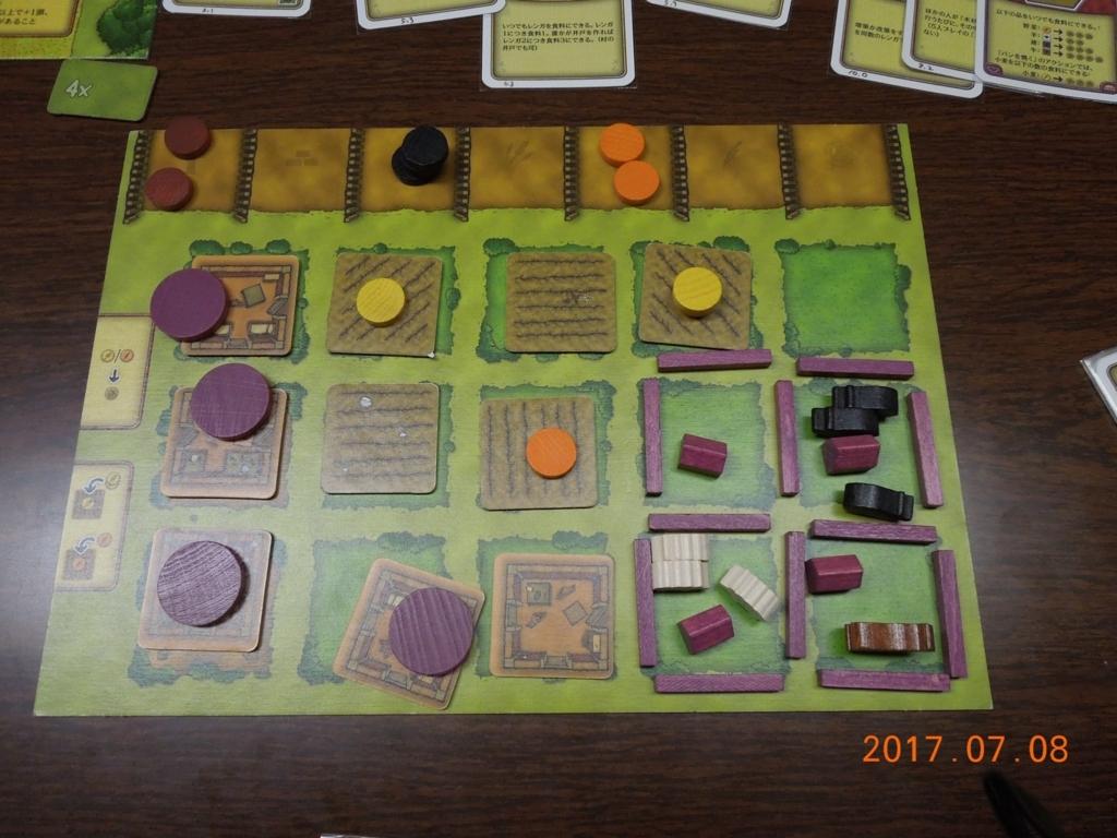 f:id:boardgamecircle:20170709001124j:plain