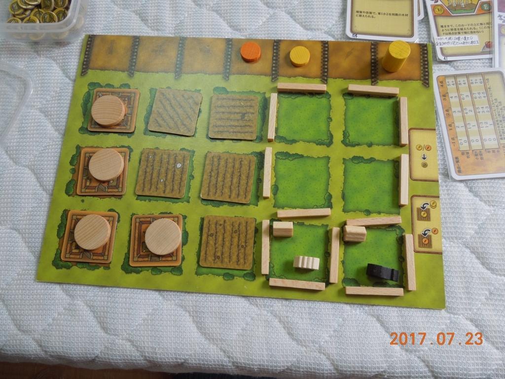 f:id:boardgamecircle:20170727051249j:plain