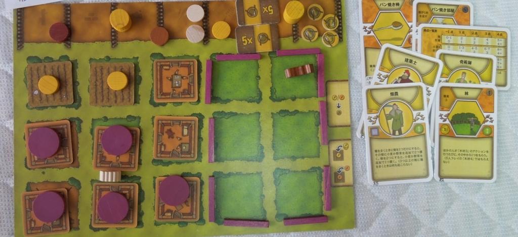 f:id:boardgamecircle:20170827081054j:plain