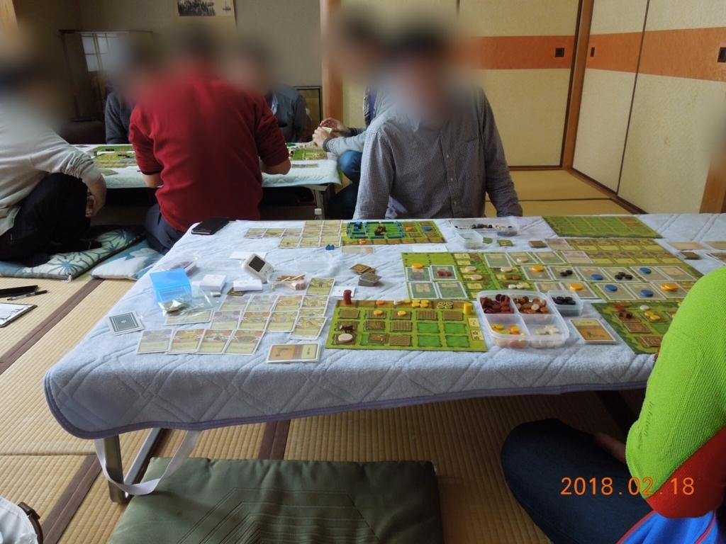 f:id:boardgamecircle:20180220015217j:plain