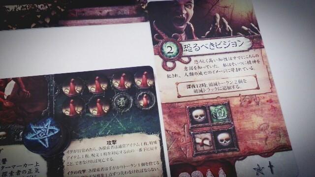 f:id:boardgamesendai:20161020002546j:plain