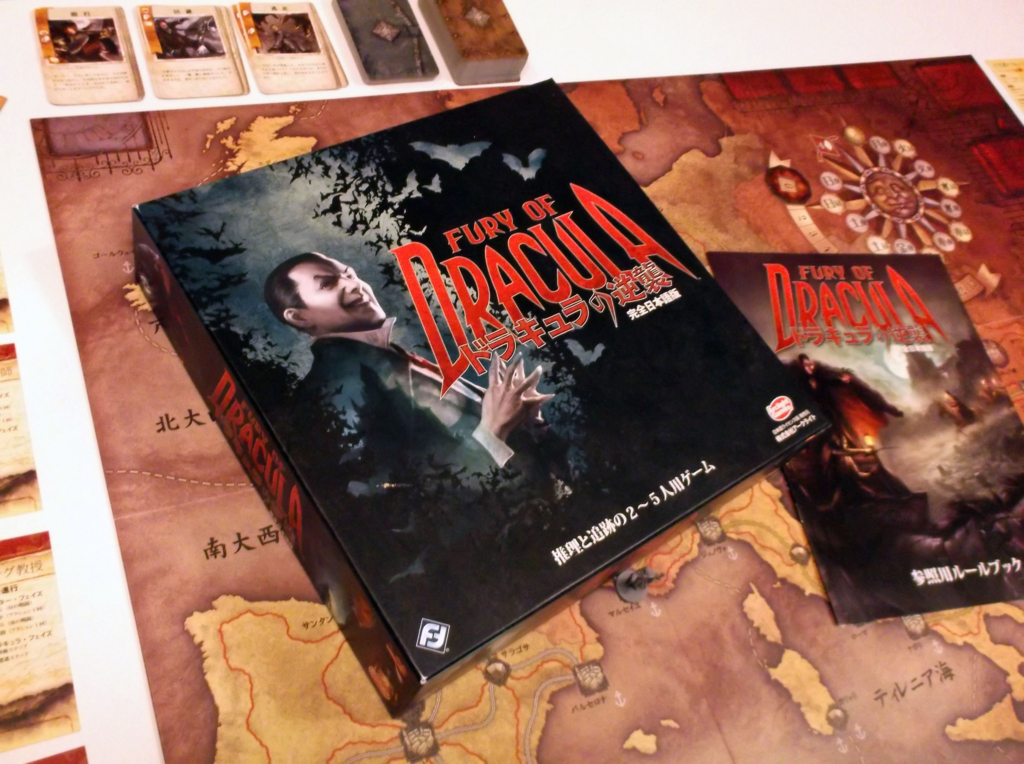 f:id:boardgamesendai:20161102235659j:plain