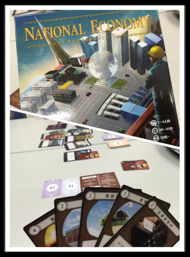 f:id:boardgamesendai:20161218005454p:image