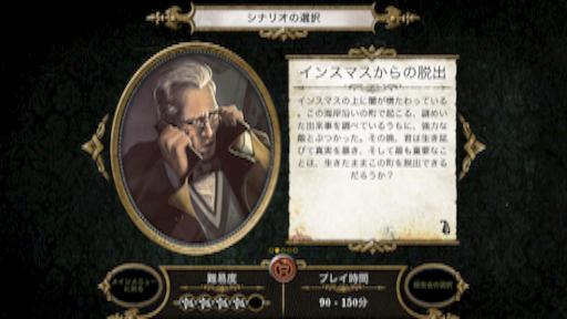 f:id:boardgamesendai:20161228203946p:image
