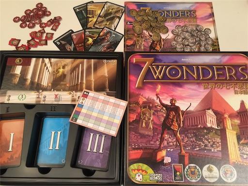 f:id:boardgamesendai:20170114220402j:image