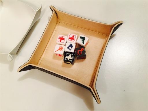f:id:boardgamesendai:20170119222214j:image