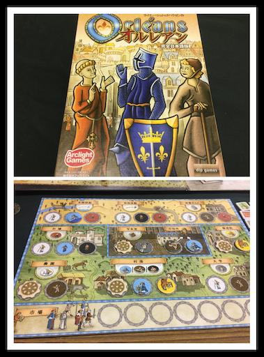 f:id:boardgamesendai:20170130003411p:image