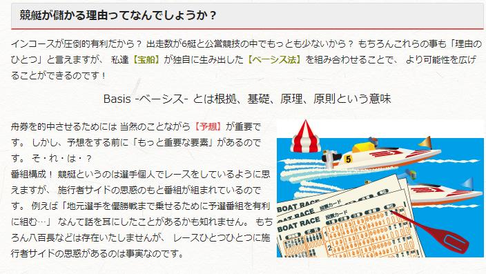 f:id:boat-tarou:20180803145229p:plain