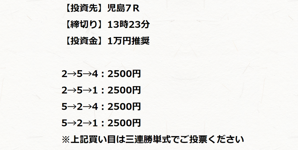 f:id:boat-tarou:20180803145548p:plain
