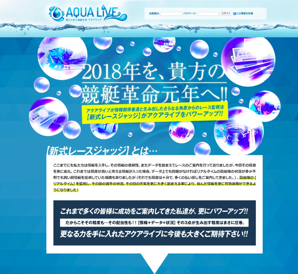 f:id:boat-tarou:20180806175306p:plain
