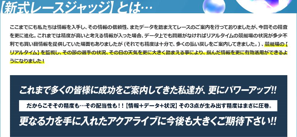 f:id:boat-tarou:20180806175947p:plain