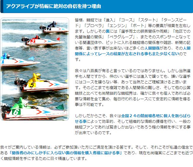 f:id:boat-tarou:20180806181254p:plain