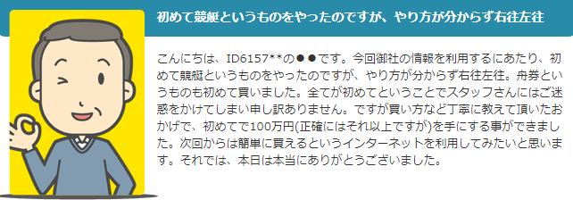 f:id:boat-tarou:20180806181539p:plain
