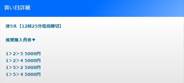 f:id:boat-tarou:20180808143856p:plain