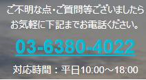 f:id:boat-tarou:20180816125603p:plain