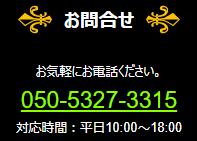 f:id:boat-tarou:20180817145451p:plain