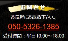 f:id:boat-tarou:20180817153627p:plain